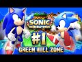 Sonic Generations 3DS Part 1 Green Hill Zone 1080p