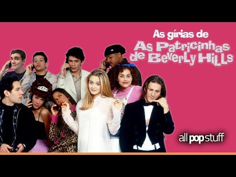 Trailer do filme As Patricinhas de Beverly Hills
