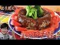 実はお手軽!!ミートローフの作り方【簡単パーティー/オーブンレシピ】  Meat Lorf