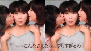 作詞 竜真知子 作曲編曲 馬飼野康二 LP キャンディーズ1676日 Record5 s...