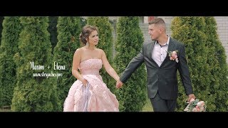wedding teaser Maxim + Elena