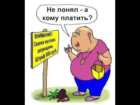 Для, смешные картинки про новых русских