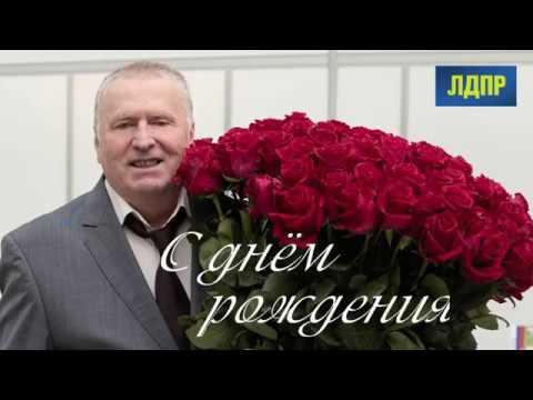 Вип открытки с днем рождения сергей устюгов начальник депо, день доброты