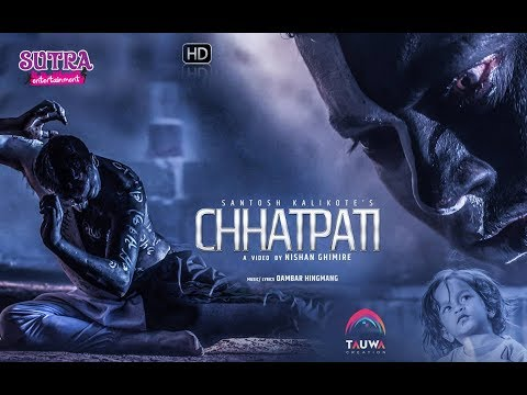CHHATPATI || Official Music Video || SantoshKalikote || New Nepali Pop Song 2018