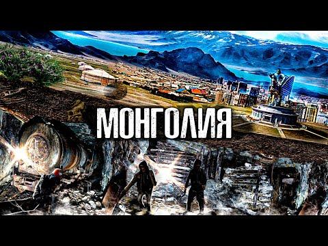 Пустынные города Монголии l Как Люди Живут l Лядов