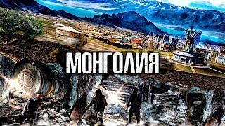 Как выживают в обваливающихся Шахтах Монголии l Как Люди Живут l Лядов