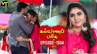 KalyanaParisu 2 - Tamil Serial | கல்யாணபரிசு | Episode 1504 | 14 February 2019 | Sun TV Serial