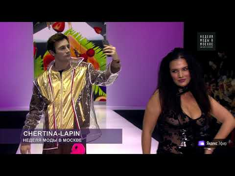 Chertina Lapin  -  Moscow Fashion Week 2019.
