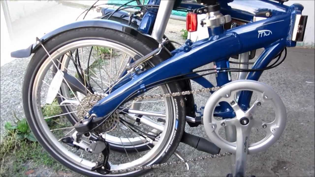 Dahon Mu P24 Folding Bicycle Youtube