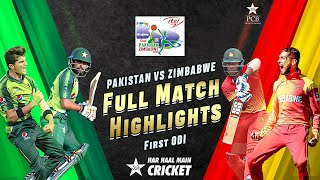 Full Highlights | Pakistan vs Zimbabwe | 1st ODI 2020 | PCB | MD2L