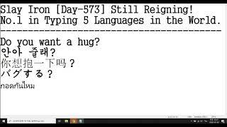 Slay Iron,Day-573,Typing,Type,…