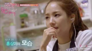 Sweetheart in your ear - ep 7 - Park Min Young - Lee Joon Gi