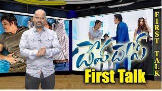 Devdas Movie First Talk | Nagarjuna | Nani | Review and Rating | Rashmika | Y5 tv |