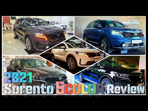 2021 Kia sorento Exterior Color Review(5Color) First Look - all new Kia Sorrento 2021