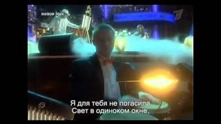Оскар Кучера и Алсу Зимний сон 2008