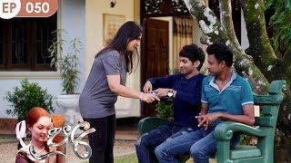 Poori | Episode 50 - (2019-01-20) | ITN Thumbnail