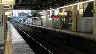 武蔵野台駅放送更新!京王線9000系9741編成 特急 京王八王子行 通過