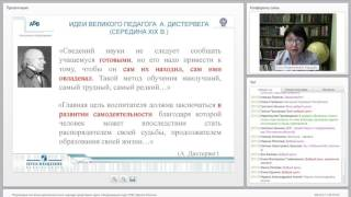 Реализация системно-деятельностного подхода средствами курса «Окружающий мир» (УМК «Школа России»)