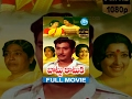 Bottu Katuka Full Movie || Murali Mohan | Jayanthi | Madhavi