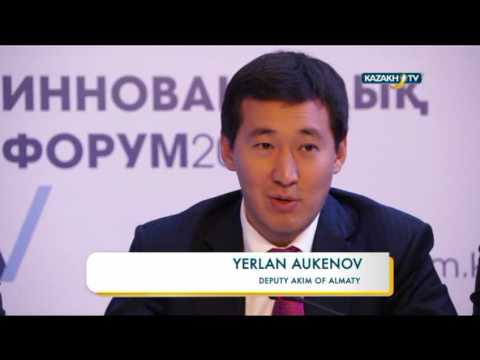 """Industry and Technologies"" (23.07.2016) - Kazakh TV - eng"