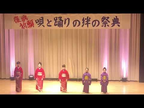 唄と踊りの絆の祭典  手話の部(道の会)