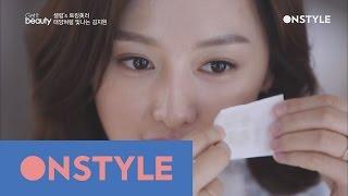 Download Get it beauty  2016 김지원 미모 책임지는 데일리 뷰티템? 160518 EP.16