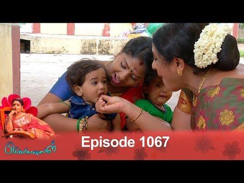 Priyamanaval Episode 1067, 14/07/18