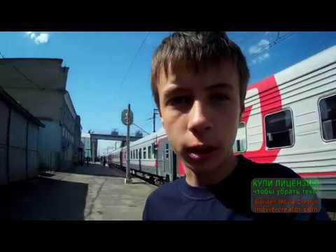 VLOG поездка в Санкт-Петербург на поезде №109 Астрахань-Санкт-Петербург часть-1