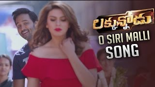 Luckunnodu Movie O Siri Malli Song Trailer | Vishnu Manchu | Hansika Motwani | TFPC