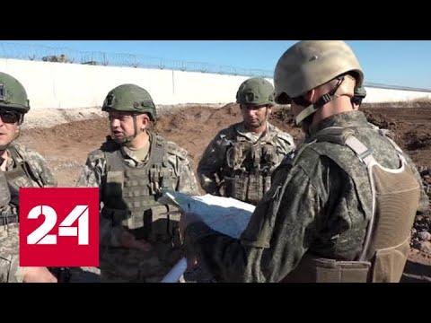Смотреть фото Третий патруль России и Турции заработал в Сирии - Россия 24 новости Россия