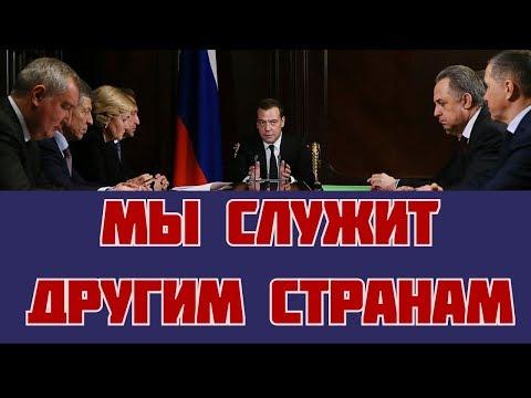 Генерал ФСБ Михайлов считает, что многие чиновники не работают в интересах России потому, что они сл