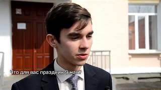 Опрос школьников об истории Великой Отечественной войны