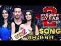 Student Of The Year 2    Movie Song    Tiger Shroff    Ananya Pandey    Tara Sutaria