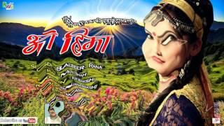 O Hima | Latest Kumauni Song 2017 | Balbeer Rana