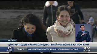 Выпуск новостей 18:00 от 21.02.2019