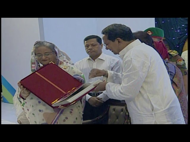Unveiling the Photo Album of Development during LDC Graduation Celebration of Bangladesh