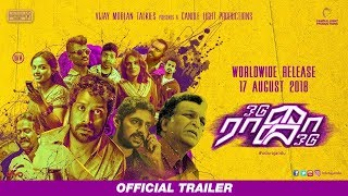 Odu Raja Odu - Official Trailer