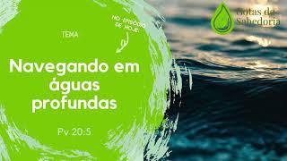 Gotas de Sabedoria - #EP10 - Navegando em águas profundas - (Pv 20.5)