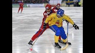 BANDY WORLD CHAMPIONSHIP 2018. FINAL / RUSSIA - SWEDEN