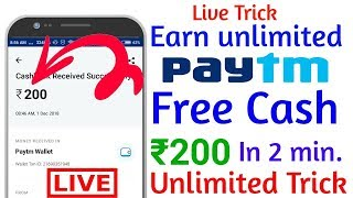 Earn 200 Rs Paytm Cash In 2 minutes with unlimited trick | Live Payment Proof |