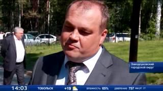 В Тюменской области появились два новых санатория(, 2015-05-28T09:54:22.000Z)