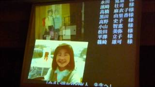 大木龍司くん、村田就美さんの結婚式のEndingMovieです.