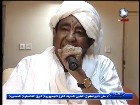 الفنان الموسيقار محمد وردي بروفات At Sudan Songs Youtube