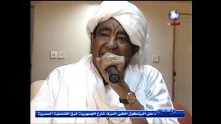 الفنان الموسيقار محمد وردي بروفات @ Sudan Songs