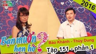 chuyen tinh buon cho anh chang kiem soat vien khong luu chin chan  thuy dung - bao khanh  bmhh 151