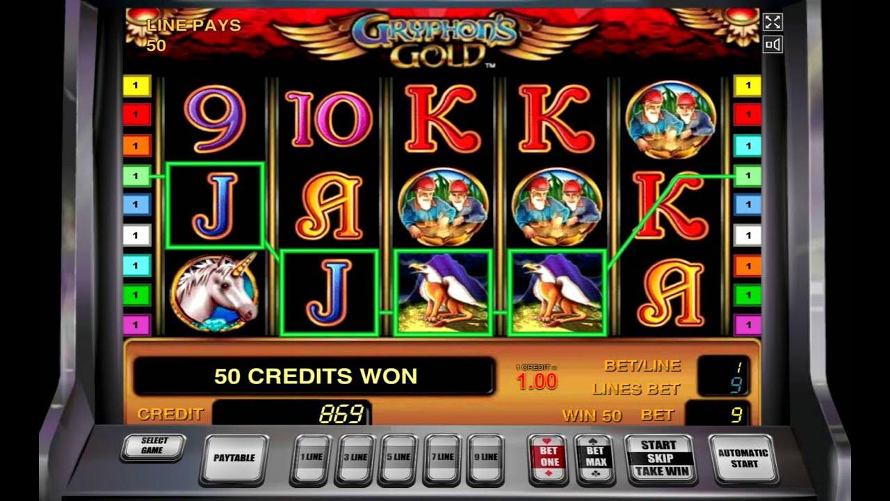 Игровой автомат золото партии играть бесплатно