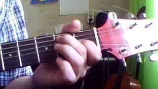 Скачать Дружба Когда простым и нежным взором Аккорды на гитаре