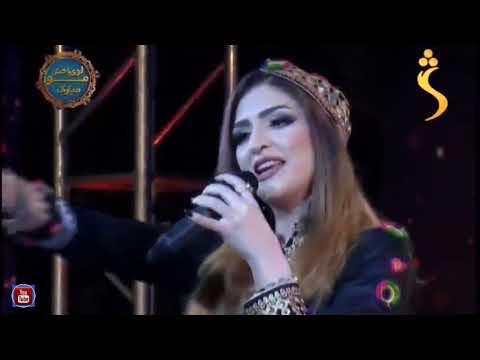 Sara Sahar   Da tori stargy zama yadigi  Afghani Best Song