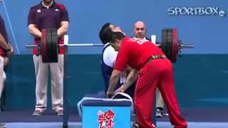 RAHMAN Siamand Иран   жим 270 280 301 на паралимпийских играх 2012(, 2012-09-17T09:54:01.000Z)
