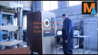 видео универсальная испытательная машина